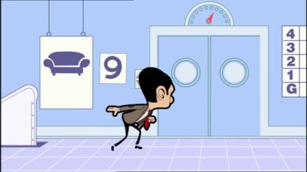 憨豆先生:手扶电梯运转速度的好快,站都站不稳