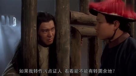 俩人在牢房吵架,吵着吵着竟从栅栏里钻出来了,真是太逗了