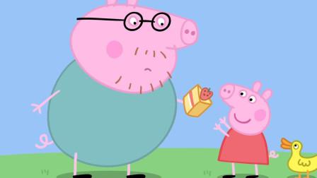 猪爸爸给小猪佩奇一块蛋糕儿童卡通简笔画