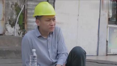 广西老表搞笑视频:小伙路边找工作,偶遇前女友,说出的话有点扎心了