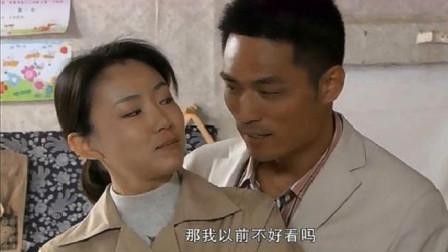 翠兰的爱情:老光棍才是高手,几句话就哄得小寡妇开心坏了