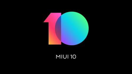 MIUI 10新版曝光,基于Android Q打造