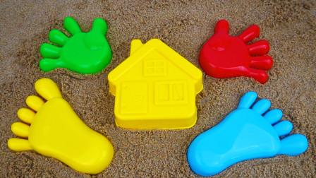 趣味玩沙子  沙子做出小房子和脚丫 学习颜色和数字