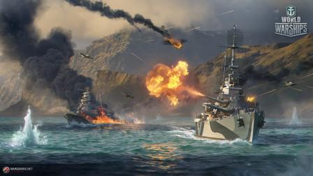 【战舰世界欧战天空】第626期 来自得梅因的战场支援
