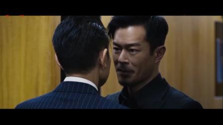 《扫毒2天地对决》来势汹汹,古天乐刘德华主演,预售票房980万