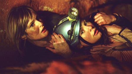 豆瓣高分惊悚恐怖电影,黑暗侵袭,信任在生死之前能维持多久