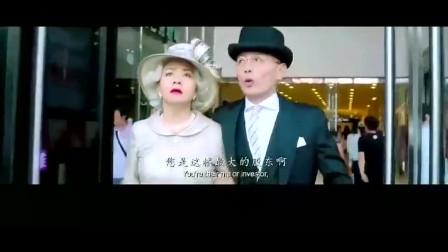 富婆记不清有多少地产,秘书让把楼盘全拉闸,北京只有故宫亮着灯