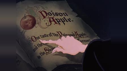 白雪公主:皇后喝下配好的魔药变成恐怖的巫婆