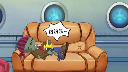 【植物大战僵尸】处处是套路-游戏搞笑动画-处处是套路-植物大战僵尸
