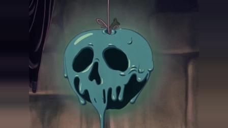 白雪公主:皇后为白雪公主制作毒苹果