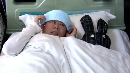 精豆儿:潘叔这智商也是让人着急,自己感冒了都不知道吃药。