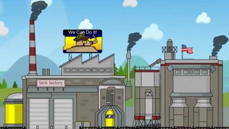 坦克世界:坦克生产基地被偷袭?赶紧保护啊!