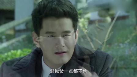 喋血长江:他找到当年陷害他的凶手,就是莫元清!