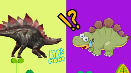 帮助剑龙宝宝找妈妈 认识恐龙