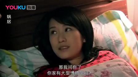 姐妹俩共睡一张床,妹妹无意中摸到一个东西,姐夫尴尬了!