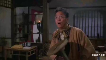 林正英电影:武器光大有什么用,僵尸皇族的武力值不是说说而已