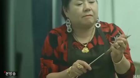 《妻子的味道》中国婆婆处理大龙虾,韩国嘉宾很是羡慕,这也太好了