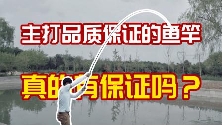 从网购下单到实战作钓,400多元的精品鱼竿,真实评测什么样?