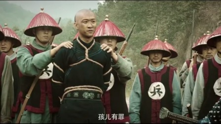 大敌当前,作为粹帅儿子竟违反军令,粹帅为正军心只能大义灭亲