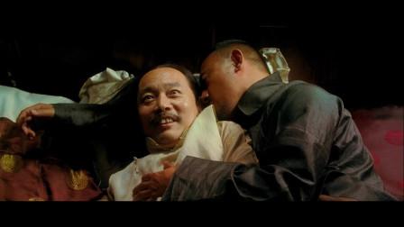 """葛优:""""你是要杀我?还是要睡我?"""" 这也太基情了吧!"""