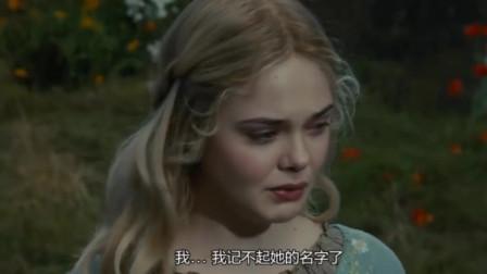 沉睡魔咒:爱洛公主知道了自己的诅咒,却不知那个邪恶的仙女,就是仙女继母