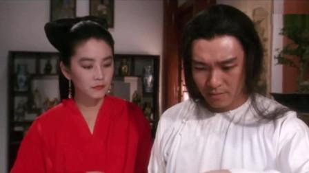 《鹿鼎记》星爷的电影里林青霞的红裙子造型,不禁想起东方不败