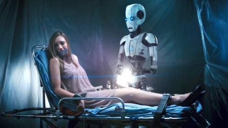 机器人意外觉醒,爱上了自己的女主人,开始想要改造人类!