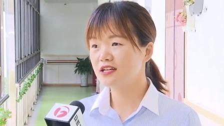安徽新闻联播 2019 省民政厅:补短板 强弱项 增强为民服务能力