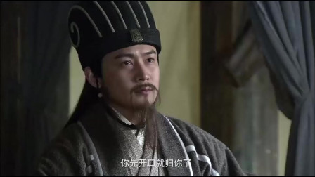 三国:张飞与赵云抢着去打桂阳, 刘备让抓阄决定, 诸葛亮作弊偏袒赵云