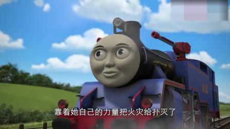 火车道旁房屋着火,勇敢的小火车贝儿用自己的大水枪成功灭火