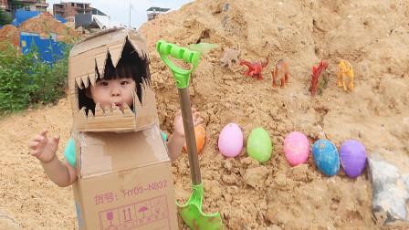 萌宝乐园小萝莉发现奇趣蛋竟然都变成了恐龙玩具