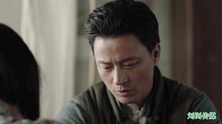 《可爱的中国》结局 热诚的敬礼 不灭的信仰