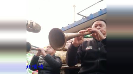 陕北名吹陈有东(陈三)陕北唢呐传统曲牌演奏