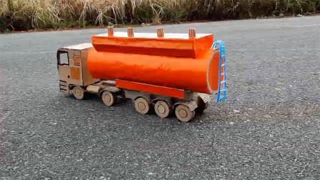 创意手工 如何用纸板给孩子DIY玩具卡车?