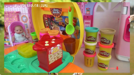 【宝宝玩具 玩偶 过家家】Play doh and baby doll kitchen cooking play online