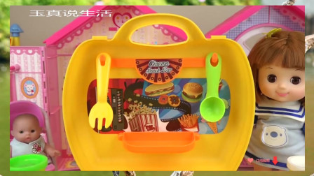 【宝宝玩具 玩偶 过家家】Play doh and baby doll kitchen cooking play【小玩具】