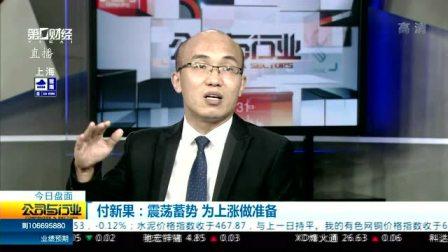 沈淳:下周市場將迎來反彈 2960點是主要壓力