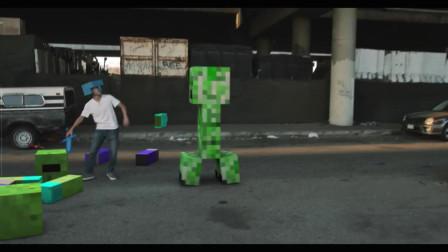 我的世界动画-现实之中的电子游戏闯关-joemfilms