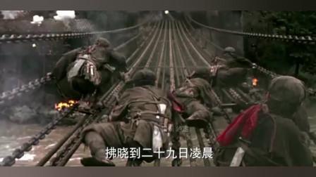 1935年5月,红军飞夺泸定桥,粉碎了蒋介石消灭红军于大渡河南岸的企图