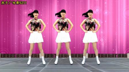 32步大众健身广场舞《蹦迪摇》新潮又时尚 大妈也喜欢附分解