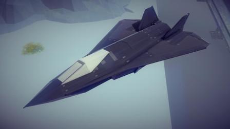 【唐狗蛋】besiege围攻 喷气悬浮双模式麻雀战斗机