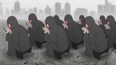 键盘侠们的网络暴力有多可怕?看看这个短片你就知道了!
