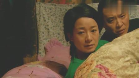 婆婆来了:农村婆婆走了,小俩口可算解放了,直接睡到不起