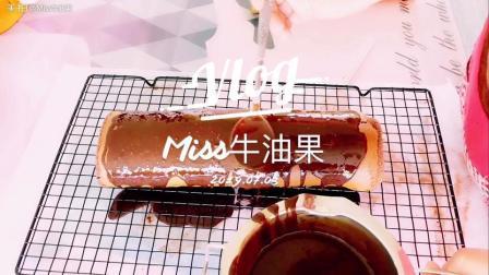 牛油果Vlog01 凉拌面+梦龙蛋糕卷