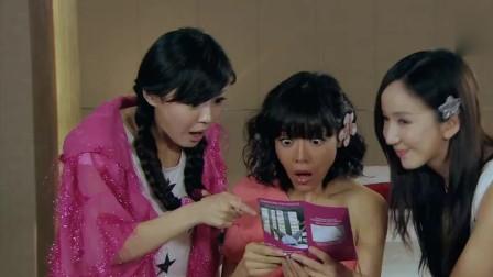 《爱情公寓4》曾小贤爆笑撞脸,悠悠:我一黑你就来劲了!