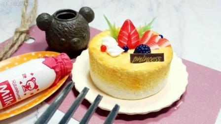 《草莓奶香蛋糕》