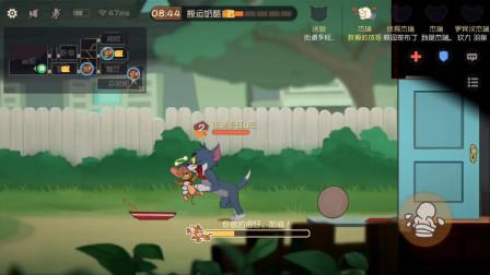 哲爷和成哥的游戏视频 第一季 猫和老鼠游戏:三场都是老鼠