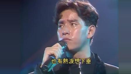 谭咏麟当年唱《无言感激》,唱得大汗淋漓,以前的歌手相当敬业!