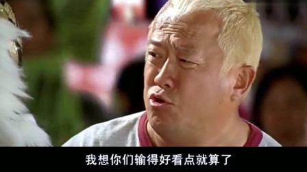《无敌福禄寿》粤语14 :成个西洋菜街甘多人,甘嘎形势,你话啊!