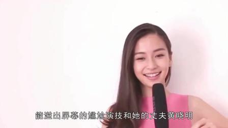 杨颖终于放弃演戏了?脱离黄晓明成立公司,签下陈赫和易烊千玺?
